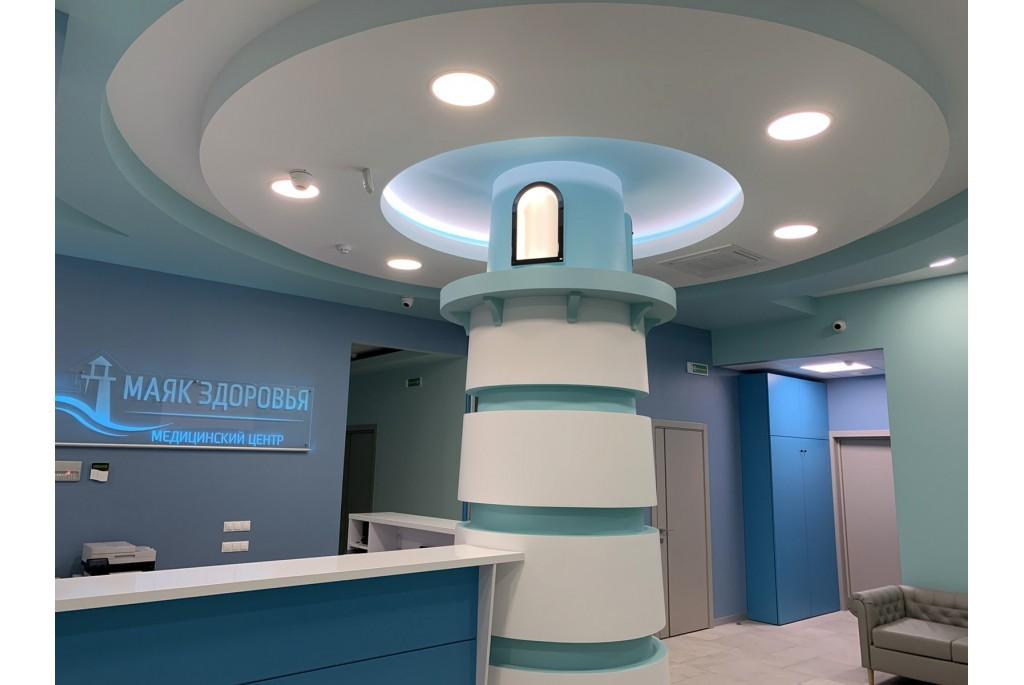 Флебология и хирургический кабинет в медицинском центре «Маяк Здоровья»!