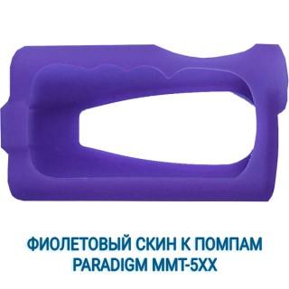 Скины (Цветные чехлы) для помп инсулиновых